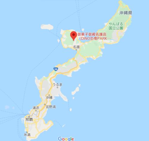 沖縄で恐竜!DINO恐竜PARK やんばる亜熱帯の森の場所