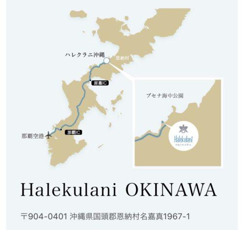ハレクラニ沖縄 ブログ