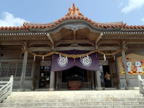 沖縄 パワースポット 普天間宮