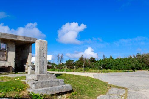 沖縄 最強パワースポット 久高島