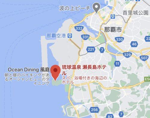 沖縄 温泉があるホテル 瀬長島ホテル