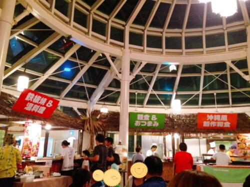リザンシーパークホテル谷茶ベイのブログ 屋台村