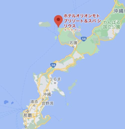 沖縄 温泉があるホテル ホテルオリオンモトブ