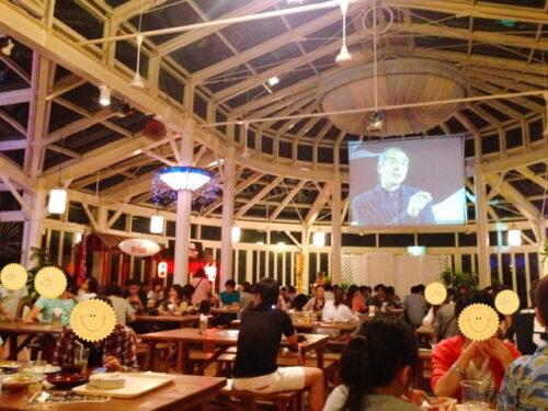 リザンシーパークホテル谷茶ベイのブログ