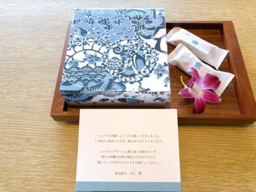 ハレクラニ沖縄 ケックン ブログ
