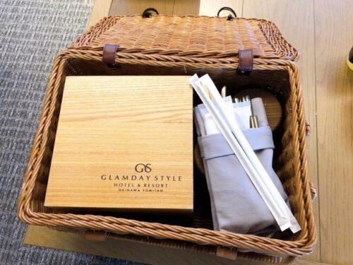 グランディスタイル沖縄 朝食 テイクアウト