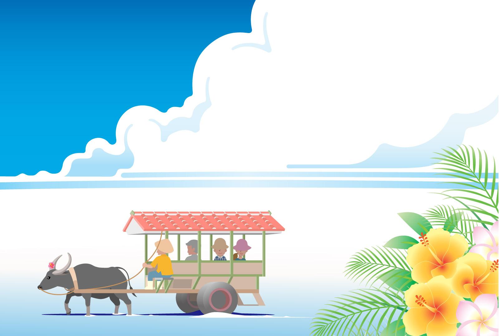 沖縄 穴場観光