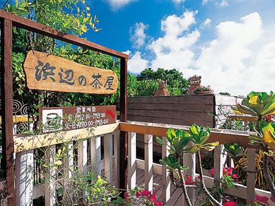 沖縄 海坐(かいざ)ブログ レストラン