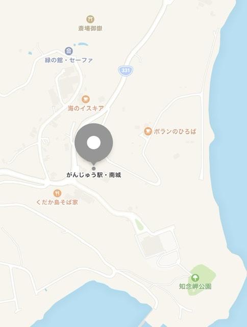 斎場御嶽 行き方 駐車場